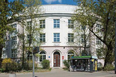 Siedziba Krajowej Rady Sądownictwa przy ul. Rakowieckiej 30 w Warszawie